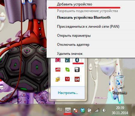 Добавление Bluetooth устройств в Windows 7