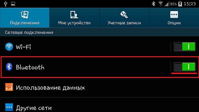 Активация Bluetooth адаптера