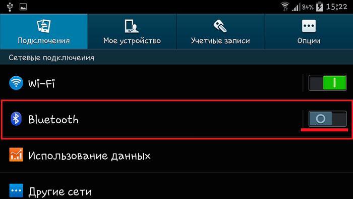 Bluetooth в параметрах устройства