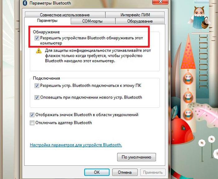 Разрешение обнаружения Bluetooth на компьютере