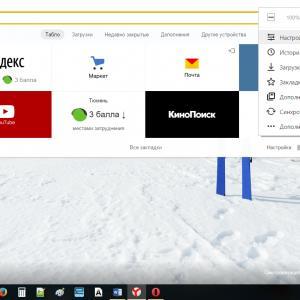 «Настройки Яндекс браузера»