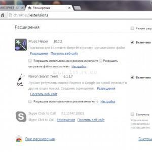 Расширение в браузере