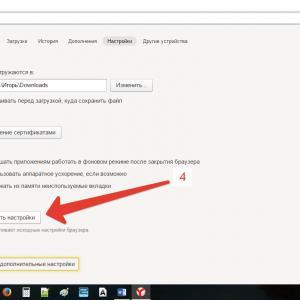 «Сброс настроек Яндекс браузера»