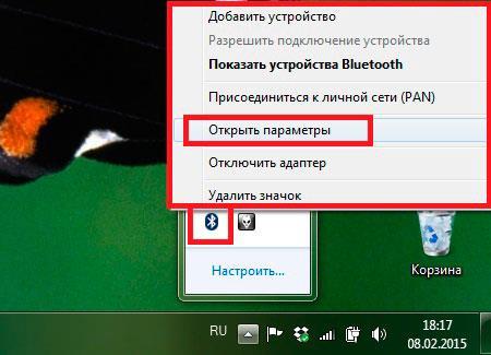 Вход в параметры Bluetooth адаптера