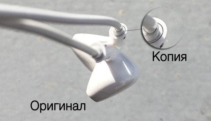 как отличить подделку earpods от оригинала