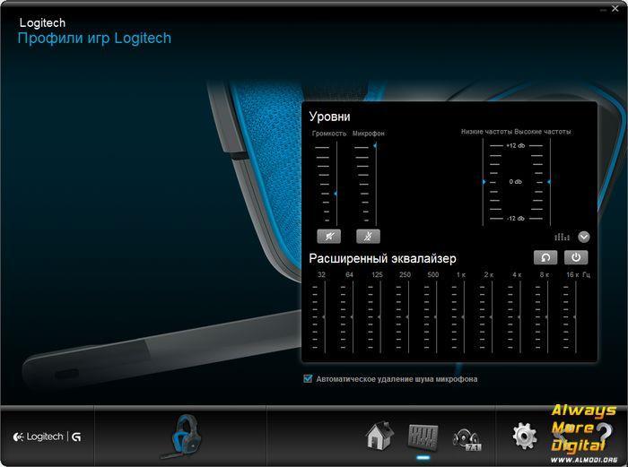 ПО. Logitech Gaming Software