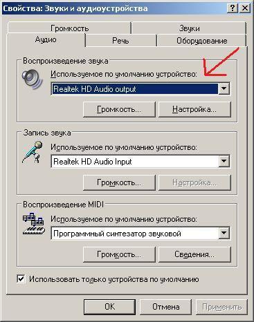 settings-xp-audio-min