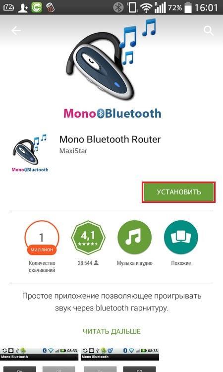 mono bluetooth