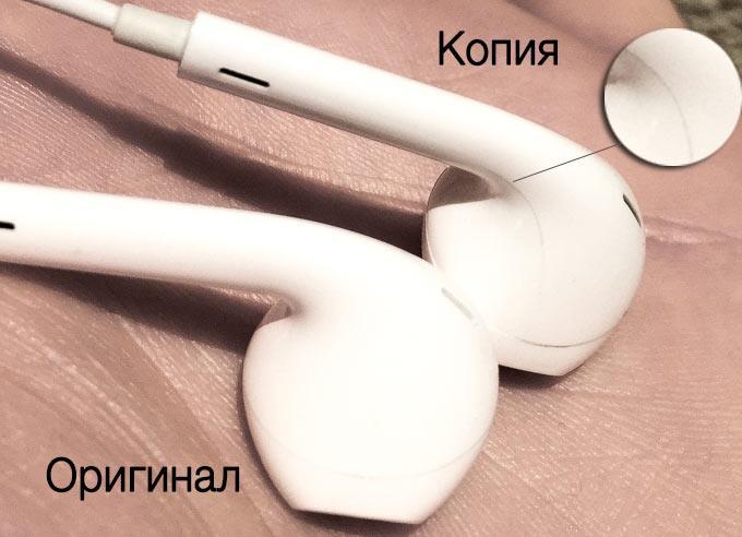 Качество швов на оригинальных EarPods идеальное, а у подделок видны заусенцы