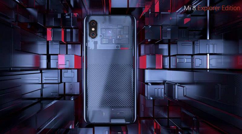Xiaomi Mi 8 Explorer Edition | Фото: Xiaomi