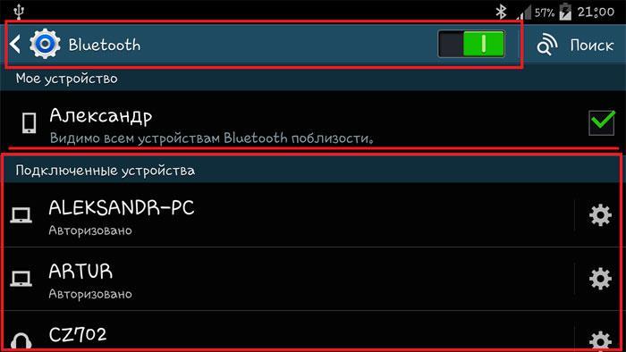 Список доступных подключений Bluetooth