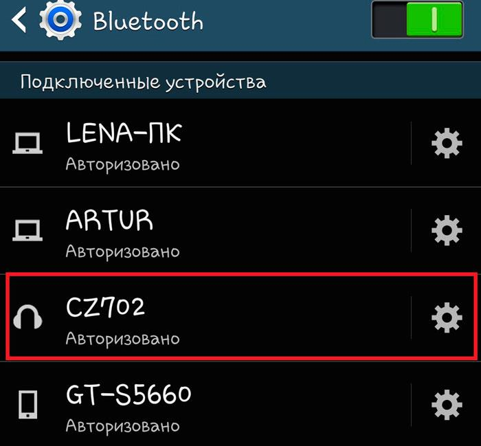 Список доступных подключений в телефоне