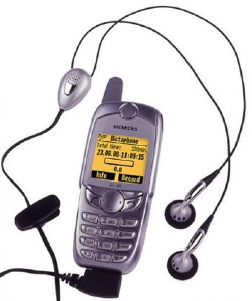 телефон с MP3 плеером