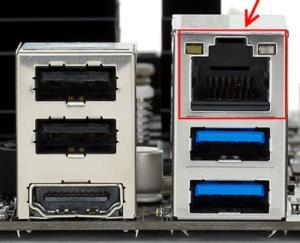 Интернет порт (RJ 45)