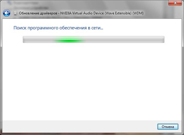 Не работает звук на Windows 7, 10
