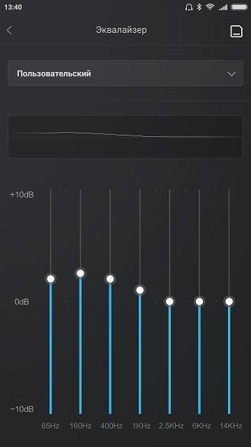 Настройка эквалайзера для увеличения баса в наушниках на телефоне Xiaomi