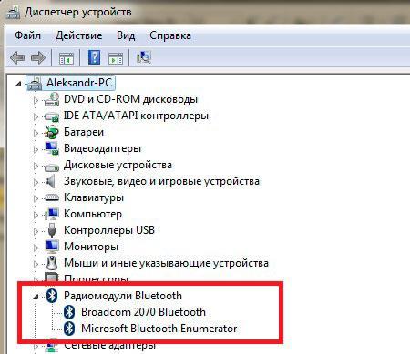 Bluetooth адаптер в диспетчере устройств