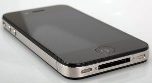 Голосовое управление iPhone
