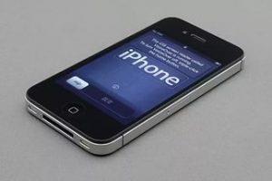 Как отключить управление голосом на iPhone?