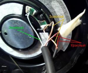 Пайка провода к наушнику