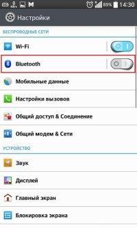 Выбираем Bluetooth