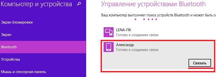 Подключение устройства по Bluetooth в Windows 8