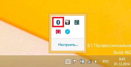 Значок Bluetooth в трее Windows 8