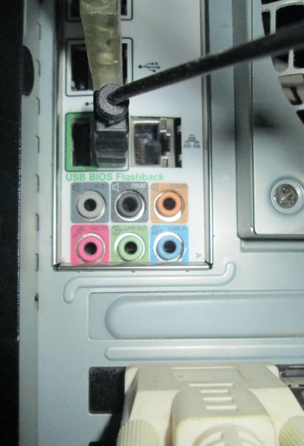 Задняя аудиопанель системного блока