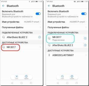 Настройки Блютуз - 3 и4 экраны: выбор устройства и вид настроек после подключения Блютуз устройства